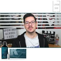 O Youtuber Eponimos Alkoolikos δοκίμασε τα προϊόντα της σειράς  Kopexil Aqua!