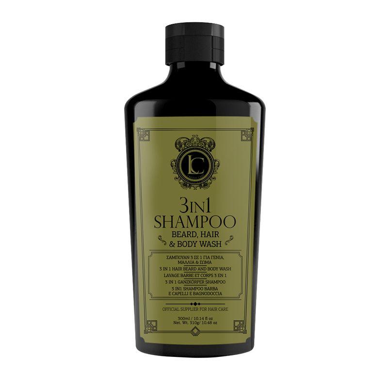 3in1 Shampoo