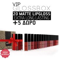 VIP Glossbox