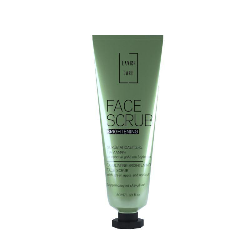 Face Scrub - Apple & Apricot 50ml