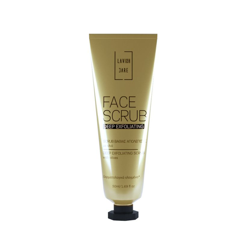 Face Scrubs - Olive