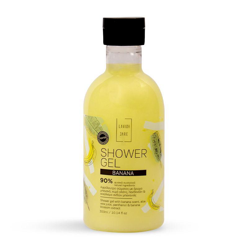 Shower gel - Banana