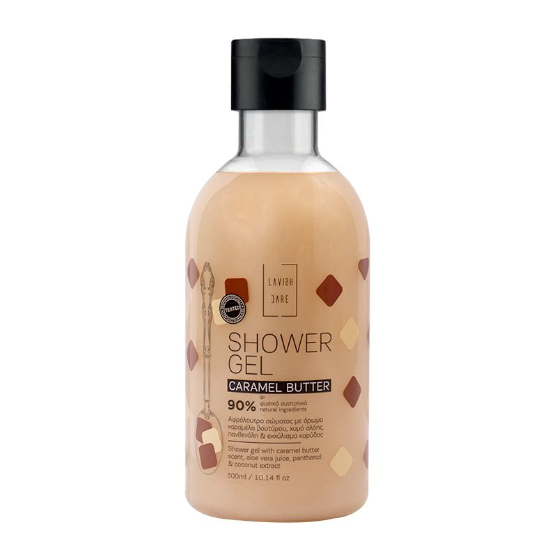 Shower gel - Caramel Butter