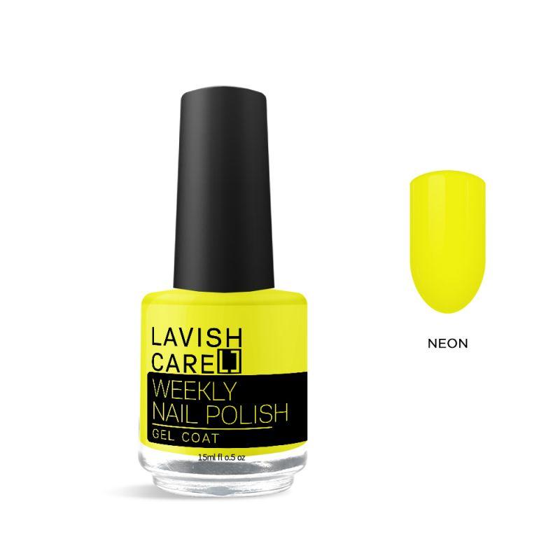 Βερνίκι νυχιών No 125 - Yellow Marker 15 ml